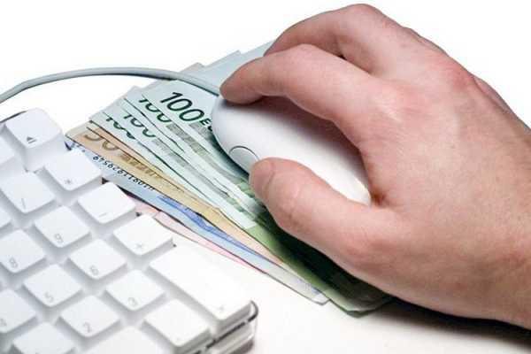 Новые электронные платежные системы